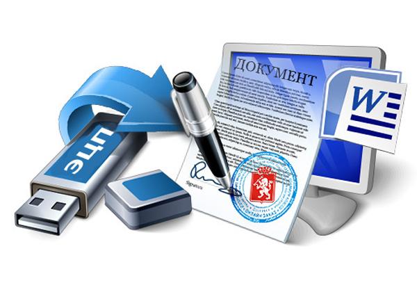 ролику регистрацию ключ акредитацию на площадках омск пуста Поможем поменять